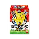 (予約)ポケモンキッズサン&ムーン アローラ地方を大冒険!編 (食玩)BOX 2016年12月発売予定