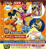 フルタ チョコエッグ ディズニーキャラクター8(食玩) BOX〔10個入〕