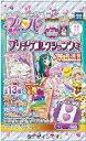 (予約)タカラトミー プリパラ プリチケコレクショングミ Vol.11(食玩)BOX 2016年11月21日