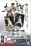 2017 BBM ベースボールカード 1stバージョン BOX(送料無料)