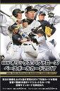 BBM オリックス・バファローズ 2017 BOX(送料無料)
