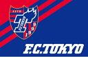 (予約)2017 Jリーグ カード チームエディション・メモラビリア FC東京 BOX■3ボックスセット■(送料無料)(7月29日発売)