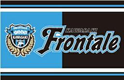 (予約)2017 Jリーグ カード チームエディション・メモラビリア 川崎フロンターレ BOX(送料無料)(8月18日発売)
