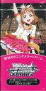 ヴァイスシュヴァルツ エクストラブースター ラブライブ!サンシャイン!!BOX (6月10日発売予定)