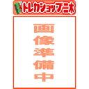 ディズニー マジックキャッスル キラキラシャイニー★スターカードグミ2(食玩)BOX 2017年6月