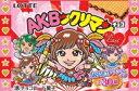 (予約)AKBックリマンチョコ<チームEAST>(食玩)[30個入]BOX (6月6日発売予定)