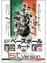 楽天トレカショップ二木■数量限定セール■2018 BBM ベースボールカード 1stバージョン BOX