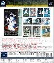 EPOCH 2018 横浜スタジアム40周年記念カード レジェンド・オブ・ヨコハマ BOX(送料無料