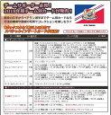 (予約)2018 Jリーグ カード チームエディション・メモラビリア 横浜F・マリノス BOX(送料