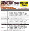 (予約)2018 Jリーグ カード チームエディション・メモラビリア 柏レイソル BOX(送料無料)