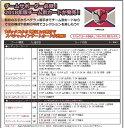 2018 Jリーグ カード チームエディション・メモラビリア 鹿島アントラーズ BOX(送料無料)(8月19日発売)