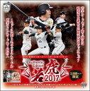 楽天トレカショップ二木■セール■BBM 阪神タイガースベースボールカードセット Authentic Edition 若虎 2017