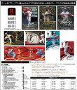 楽天トレカショップ二木■セール■EPOCHベースボールカード 阪急ブレーブス GREATS BOX
