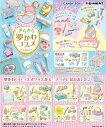 (予約)リーメント サンリオ リトルツインスターズ きらきら夢かわコスメ[8個入り]BOX(食玩) 2017年10月16日発売予定