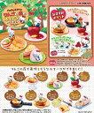(予約)リーメント サンリオ ハローキティ りんごの森のスイーツフィギュア(食玩) [8個入り]BOX 2017年10月16日発売予定