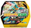 DMSD-07 デュエル マスターズTCG 煌世の剣 Z炸裂 スタートデッキ (9月15日発売)
