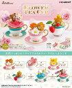 (予約)リーメント サンエックス リラックマ Flower Tea Cup[6個入り]BOX 2018年10月