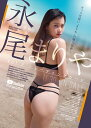 「永尾まりやVol.2」トレーディングカード BOX(二木限定BOX特典付) (11月30日発売予定)