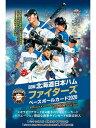 BBM 北海道日本ハムファイターズ ベースボールカード 2020 BOX■3ボックスセット■(送料無料) 6月3日入荷予定