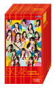 SKE48 bromide collection (with Torayca shop Futaki-limited design BOX privilege film stars picture)