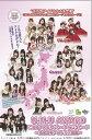 U.M.U AWARD ご当地アイドルカード BOX■特価カートン(12箱入)■