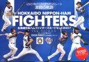 ■セール■北海道日本ハムファイターズカードセット 2007年ペナントレース激闘の記録〜THE CLIMAX〜