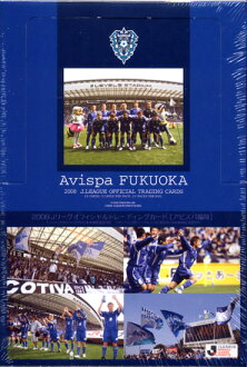 Sale ■ ■ 2008 J リーグオフィシャルトレーディング card Avispa Fukuoka