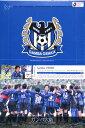 ■セール■2008 Jリーグ チームエディション・メモラビリア ガンバ大阪
