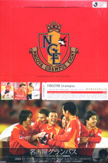 Sale ■ ■ 2008 J League Team Edition memorabilia Nagoya Grampus