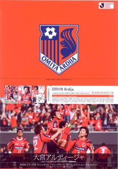 Sale ■ ■ 2008 J League Team Edition memorabilia Omiya ardija