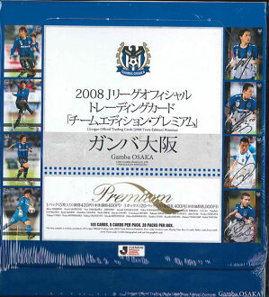 Sale ■ ■ Gamba Osaka 2008 J リーグオフィシャルトレーディング card Team Edition Premium