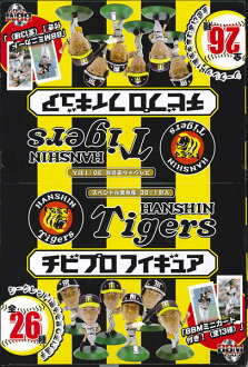 ■Sale ■ Hanshin Tigers little professional figure skating 2009