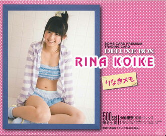 BOMB CARD PREMIUM Rina Koike premium BOX with specially made original binder