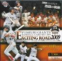 ■セール■BBM読売ジャイアンツベースボールカードセット2009 「EXCITING ROAD 2009」