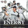 ■セール■BBM 北海道日本ハムファイターズカードセット 2009 「FIGHTERS ENERGY」