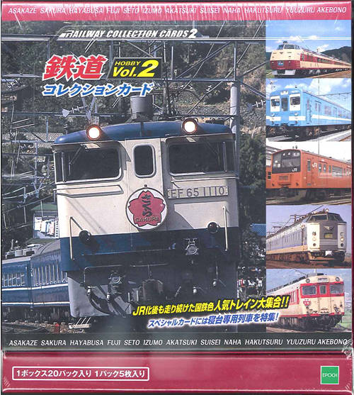 Sale ■ ■ railway collection card vol.2 hobby Edition