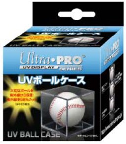 Ultra Pro UV ballcase (Japan language package version)