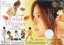 BBM 四元奈生美カードセット 『Final Winner』