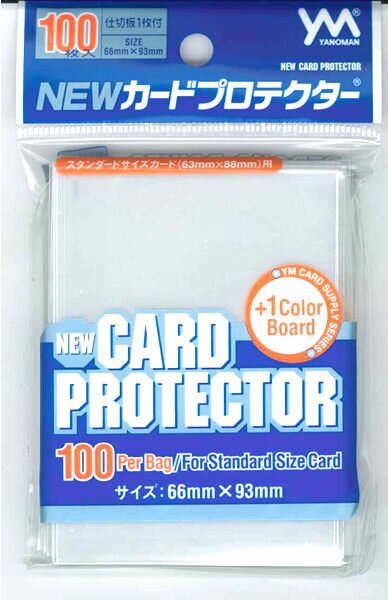 And spread of NEW card protector 100 pieces