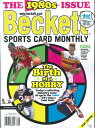 BECKETT SPORTS CARD MONTHLY #314 MAY 2011