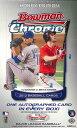 MLB 2012 BOWMAN CHROME HOBBY MLB公式ベースボールカード BOX(送料無料)