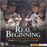 ■セール■BBM 読売ジャイアンツベースボールカードセット 2010「Real Beginning」