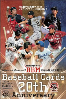 BBM card 20th anniversary commemorative card BOX