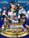 BBM 北海道日本ハムファイターズカードセット2011 Kamagaya Stadium Edition 「FUTURE ICON」(送料無料)