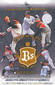 Sale ■ ■ BBM baseball card Legend of Bs 2011-golden memories of 70's ~