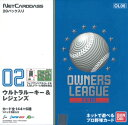 2011 02 professional baseball owners league OWNERS LEAGUE [OL06] BOX