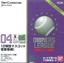 2011 04 professional baseball owners league OWNERS LEAGUE [OL08] BOX