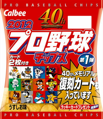 Calbee 2012 pro baseball chips vol.1 BOX ( date for card purposes only purchase please. )