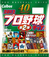 Calbee 2012 pro baseball chips BOX ( date for card purposes only purchase please. )