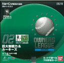 2012 02 sale  professional baseball owners league OWNERS LEAGUE [OL10] BOX